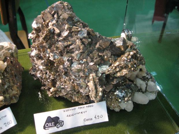 Arsenopiryt, Kosowo #minerały