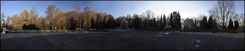 Taneczny krąg. #chorzów #panorama #park #TanecznyKrąg